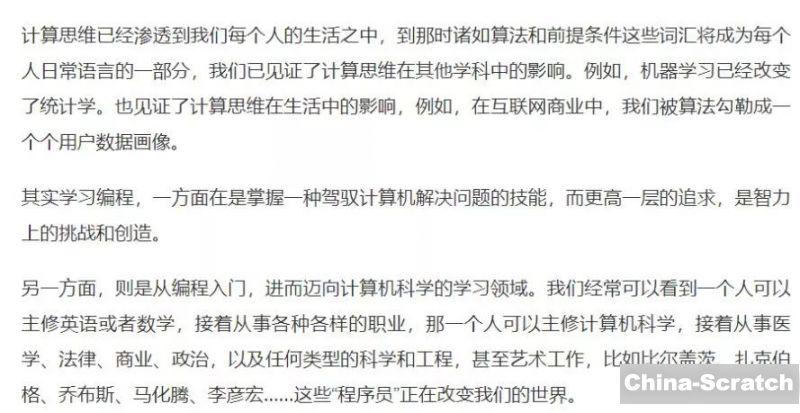 https://cdn.china-scratch.com/timg/200319/0T930GQ-8.jpg
