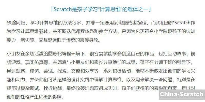 https://cdn.china-scratch.com/timg/200319/0T9314L7-10.jpg