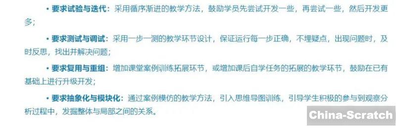 https://cdn.china-scratch.com/timg/200319/0T933D00-14.jpg