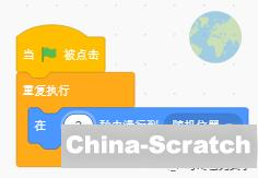https://cdn.china-scratch.com/timg/200321/1Z31a3E-3.jpg