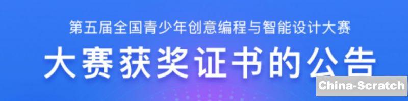https://cdn.china-scratch.com/timg/200323/1350106447-0.jpg