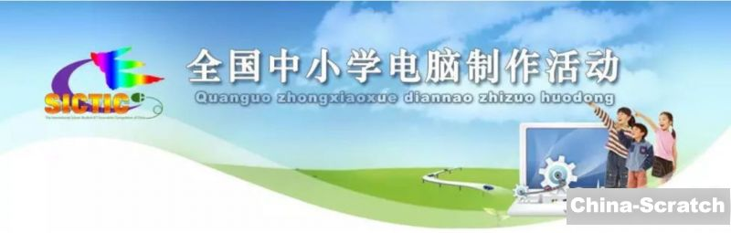 https://cdn.china-scratch.com/timg/200323/1350113244-1.jpg