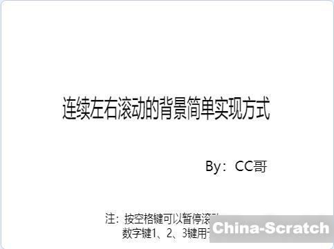 https://cdn.china-scratch.com/timg/200323/135242B16-1.jpg