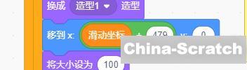 https://cdn.china-scratch.com/timg/200323/13524435c-5.jpg