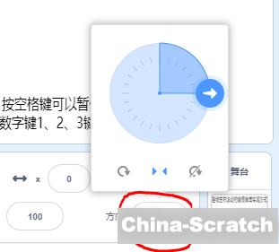 https://cdn.china-scratch.com/timg/200323/1352444E0-4.jpg