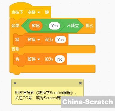 https://cdn.china-scratch.com/timg/200323/135245N08-7.jpg