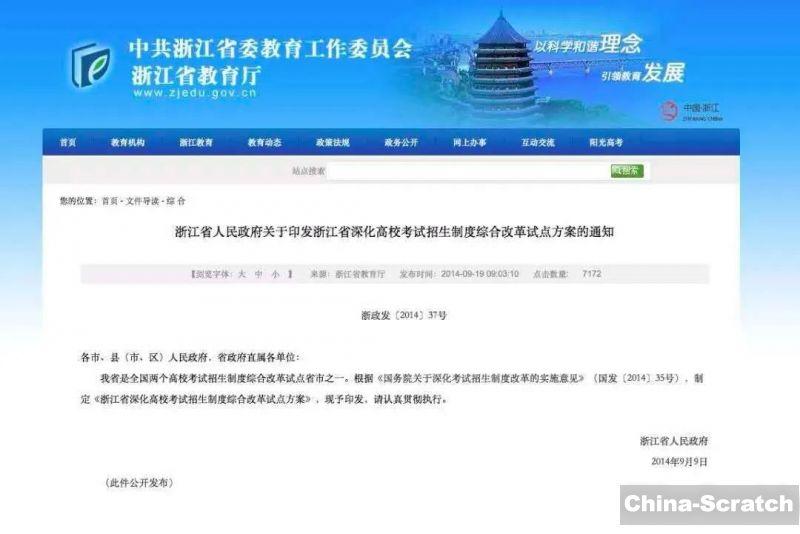 https://cdn.china-scratch.com/timg/200324/0935142W2-3.jpg