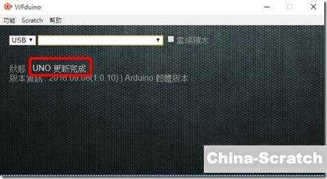 https://cdn.china-scratch.com/timg/200324/093G94917-4.jpg
