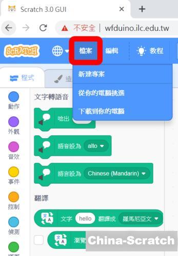 https://cdn.china-scratch.com/timg/200324/093GV327-1.jpg