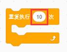 https://cdn.china-scratch.com/timg/200409/1031456026-1.jpg