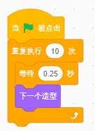 https://cdn.china-scratch.com/timg/200409/103149E47-5.jpg
