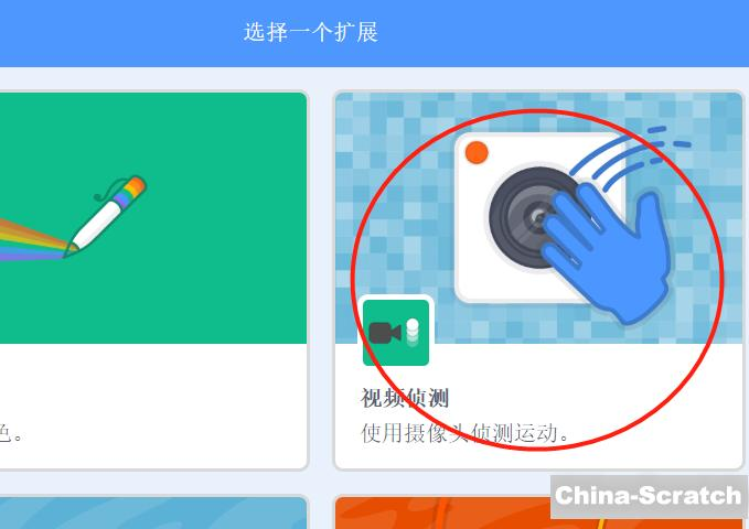 https://cdn.china-scratch.com/timg/200410/13360BO8-5.jpg