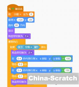 https://cdn.china-scratch.com/timg/200410/133IT333-2.jpg