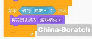 https://cdn.china-scratch.com/timg/200410/133J05249-5.jpg