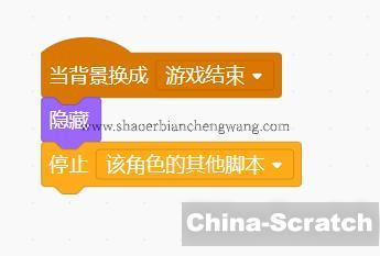 https://cdn.china-scratch.com/timg/200410/133J05M4-6.jpg