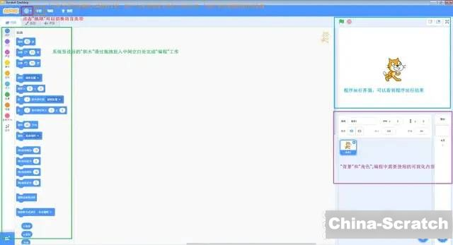 https://cdn.china-scratch.com/timg/200413/1235492222-1.jpg