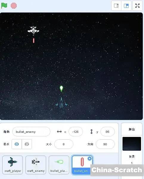 https://cdn.china-scratch.com/timg/200413/1236023948-19.jpg