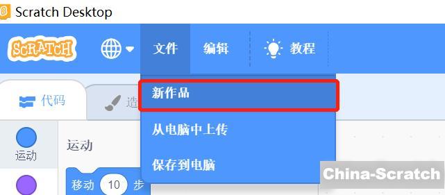 https://cdn.china-scratch.com/timg/200413/124233F25-7.jpg