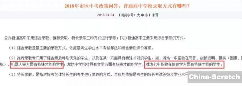 https://cdn.china-scratch.com/timg/200415/13003M034-4.jpg