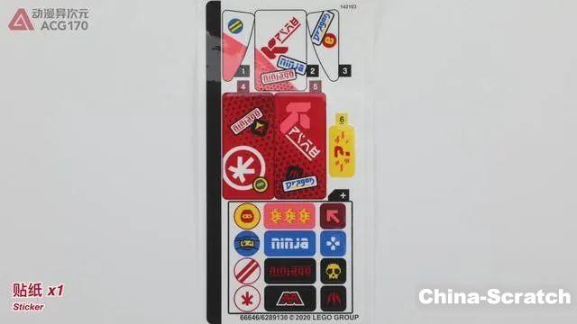 https://cdn.china-scratch.com/timg/200417/1932115020-4.jpg
