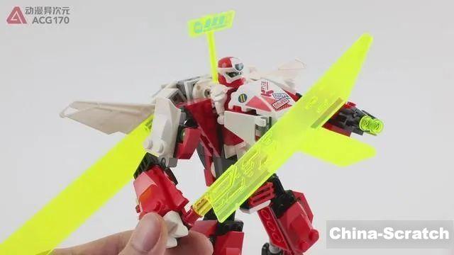 https://cdn.china-scratch.com/timg/200417/1932133522-16.jpg