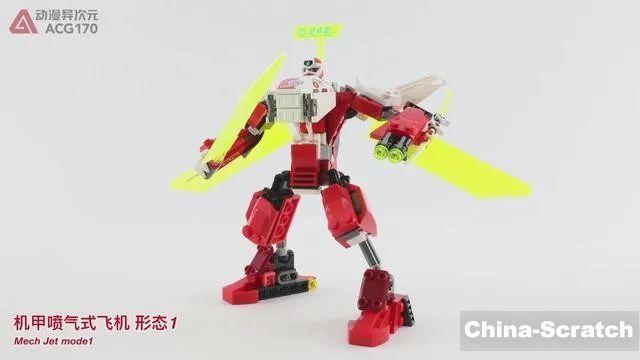 https://cdn.china-scratch.com/timg/200417/193213J51-17.jpg