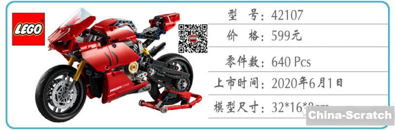 https://cdn.china-scratch.com/timg/200417/19325G160-0.jpg