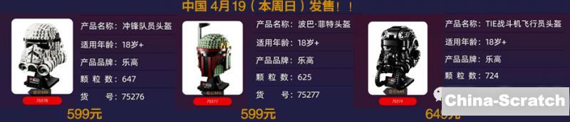 https://cdn.china-scratch.com/timg/200417/1933211120-7.jpg