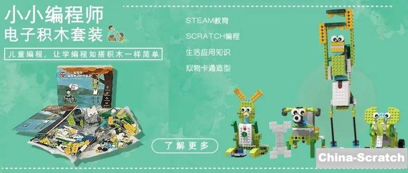 https://cdn.china-scratch.com/timg/200420/095P424V-0.jpg