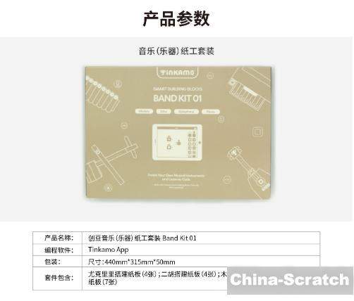 https://cdn.china-scratch.com/timg/200420/10020UU6-7.jpg