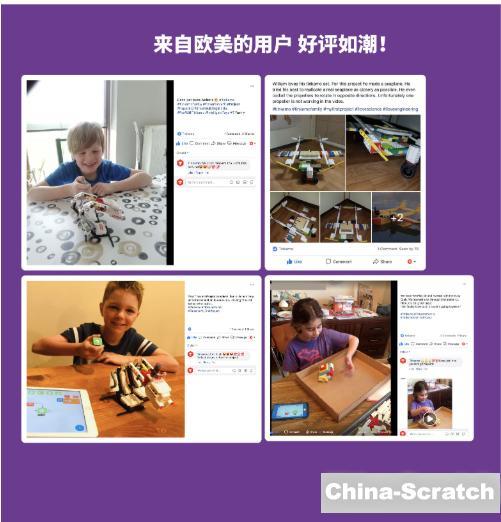 https://cdn.china-scratch.com/timg/200420/1002195031-11.jpg