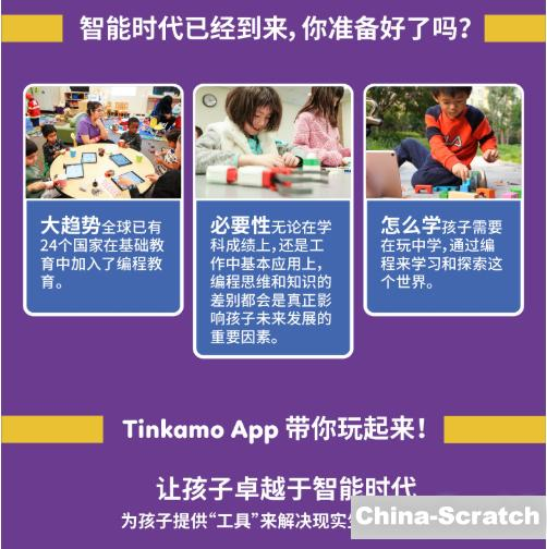 https://cdn.china-scratch.com/timg/200420/1002195391-12.jpg