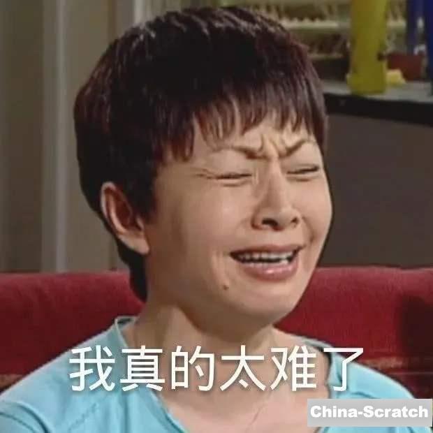 https://cdn.china-scratch.com/timg/200422/1H4441151-0.jpg