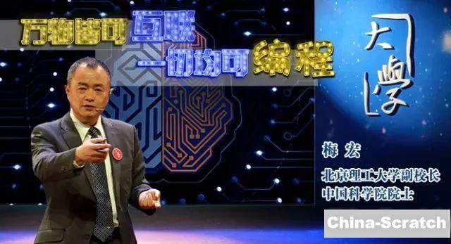 https://cdn.china-scratch.com/timg/200422/1H4556422-6.jpg