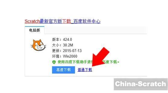 https://cdn.china-scratch.com/timg/200422/1H6151050-1.jpg