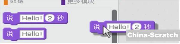 https://cdn.china-scratch.com/timg/200422/1H6161D6-5.jpg