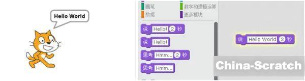 https://cdn.china-scratch.com/timg/200422/1H61H524-8.jpg