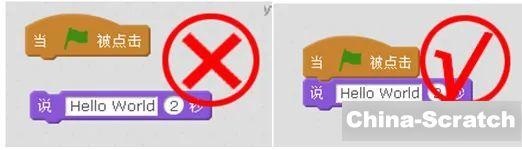 https://cdn.china-scratch.com/timg/200422/1H61S0J-11.jpg
