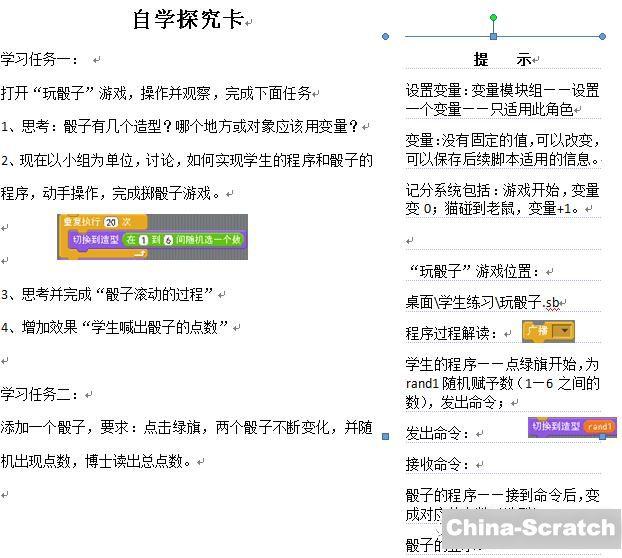 https://cdn.china-scratch.com/timg/200428/211U16259-0.jpg