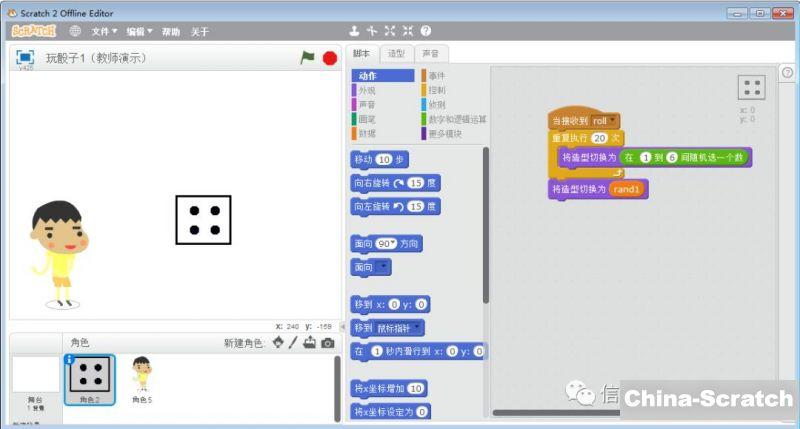 https://cdn.china-scratch.com/timg/200428/211U64J2-2.jpg