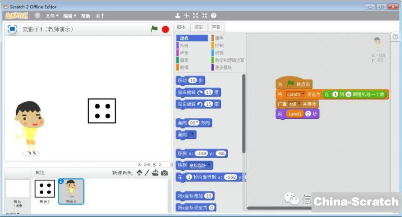 https://cdn.china-scratch.com/timg/200428/211UW1Y-3.jpg