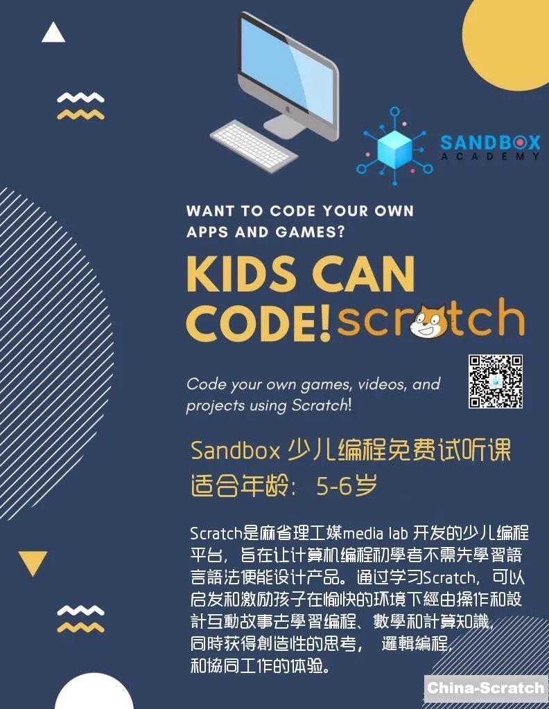 https://cdn.china-scratch.com/timg/200503/20495130C-10.jpg