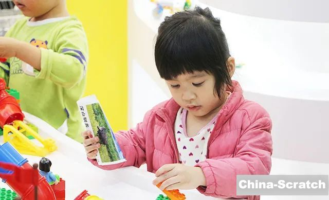 https://cdn.china-scratch.com/timg/200505/0944401161-0.jpg