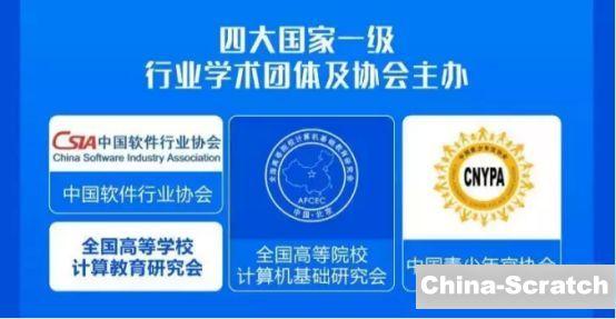 https://cdn.china-scratch.com/timg/200505/0944411062-4.jpg