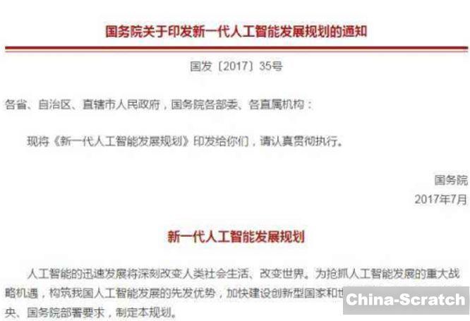 https://cdn.china-scratch.com/timg/200505/0944411Q2-3.jpg