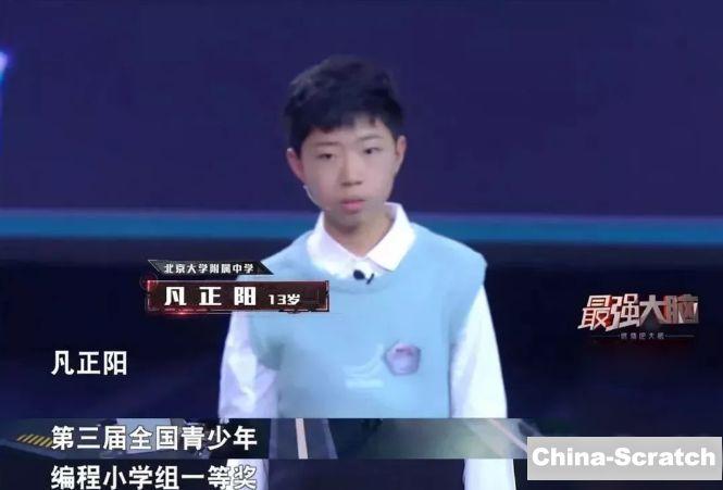 https://cdn.china-scratch.com/timg/200505/094441OR-2.jpg