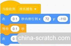 https://cdn.china-scratch.com/timg/200510/1003155360-5.jpg