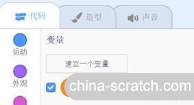 https://cdn.china-scratch.com/timg/200510/100315FX-3.jpg