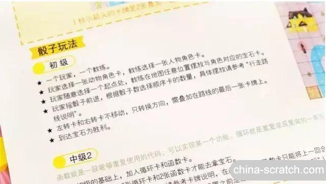 https://cdn.china-scratch.com/timg/200510/1005192A2-9.jpg