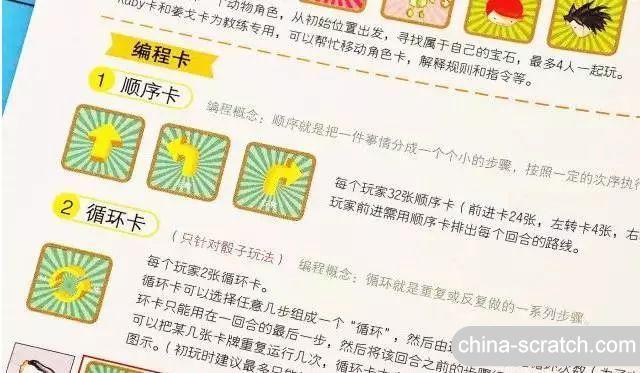 https://cdn.china-scratch.com/timg/200510/10051TA9-6.jpg